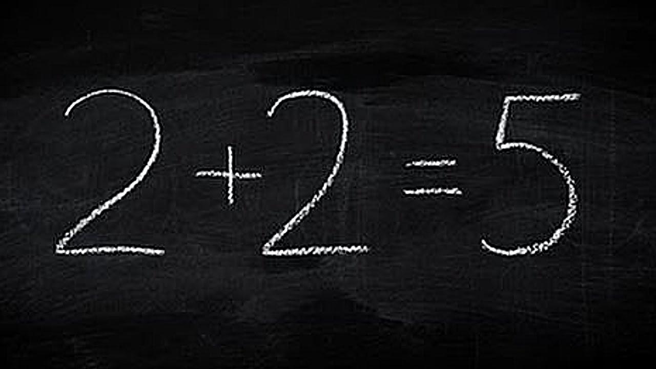 Calcule matematica clasa a II-a