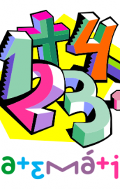 Matematica clasa a 2-a – sa efectuam corect exercitiile