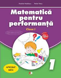 Problemă matematică pentru performanță, Clasa I