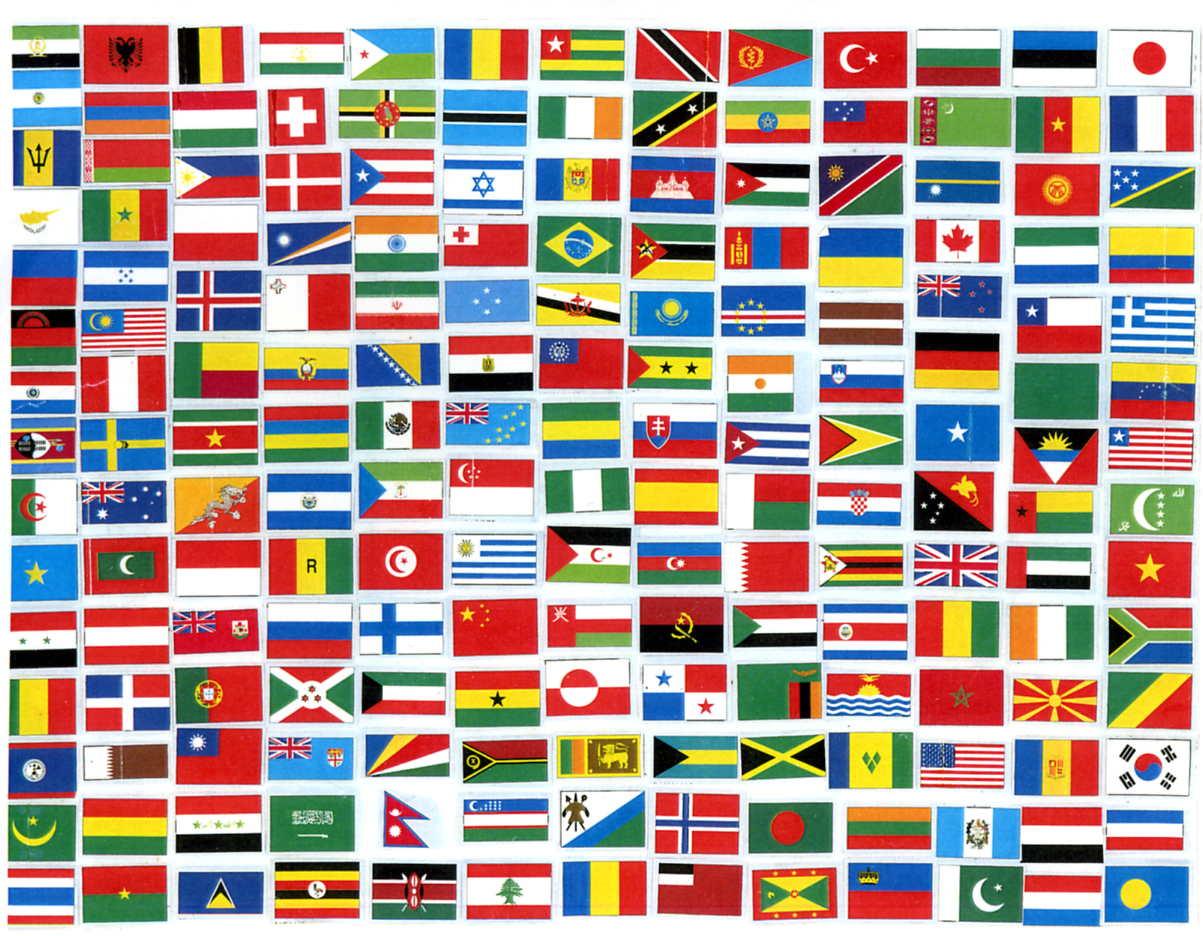 Steagurile Pamantului