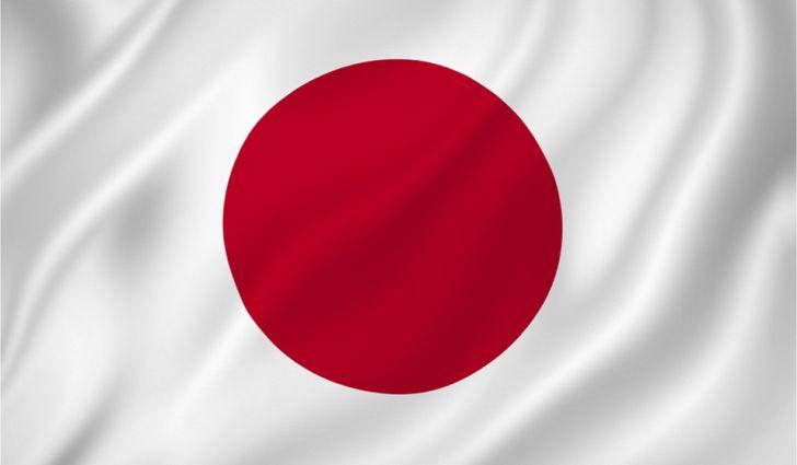 Călătorie prin… Japonia