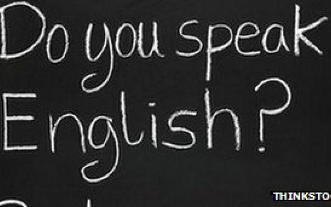 Tu vorbesti engleza?-1