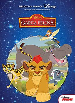 Garda felină – Biblioteca Magică Disney