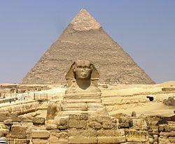 Civilizația Egiptului Antic