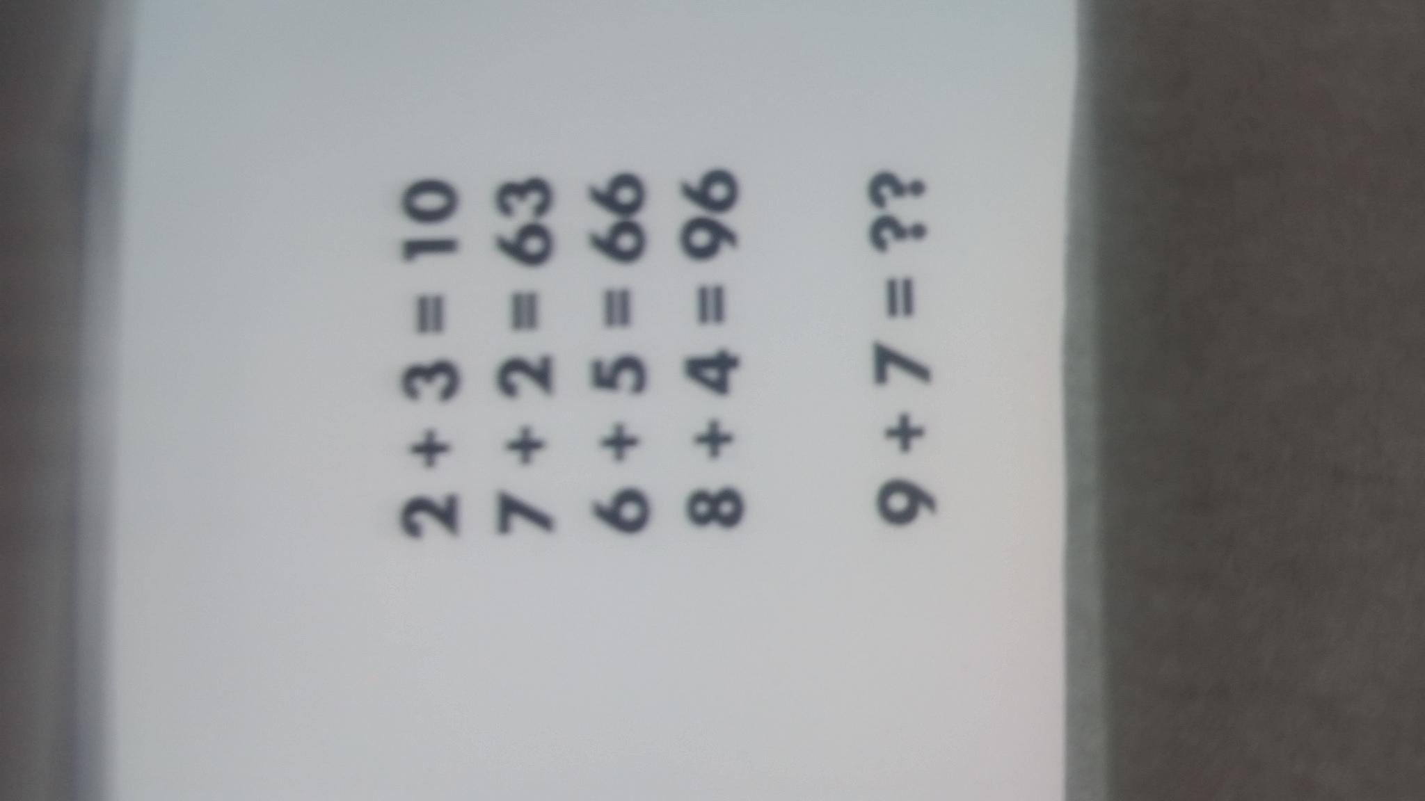 Calcule simple adunari si scaderi