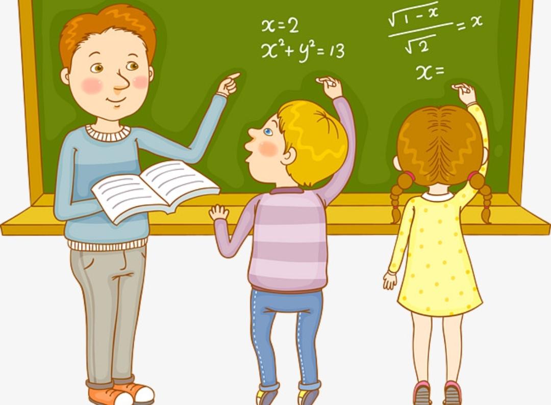 Test de matematică. Calculează cu atenție. (2)