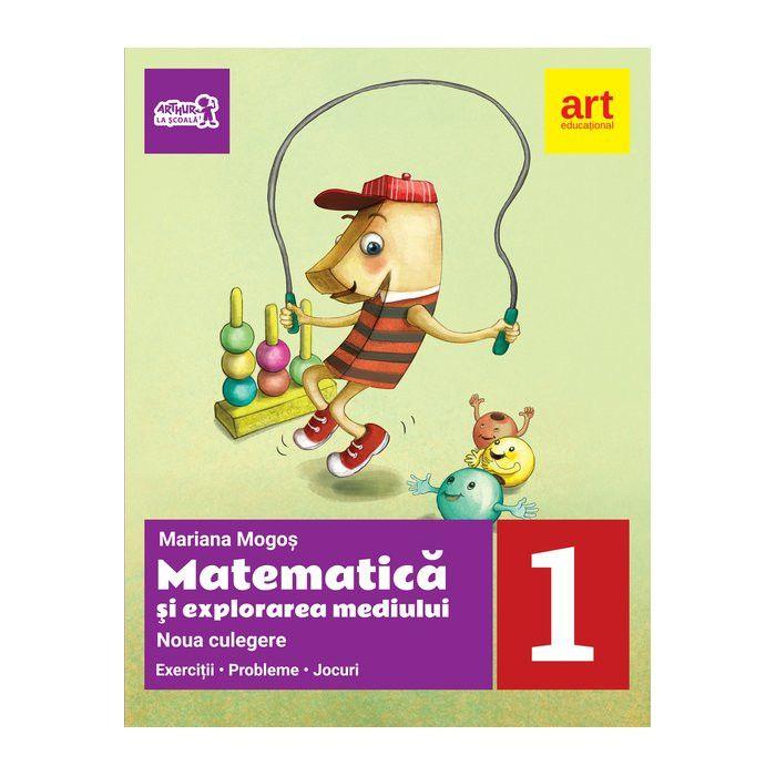 Matematica rapidă (III)