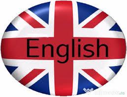 Test la limba engleză