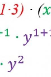 Matematică – calcule cu numere reale reprezentate prin litere