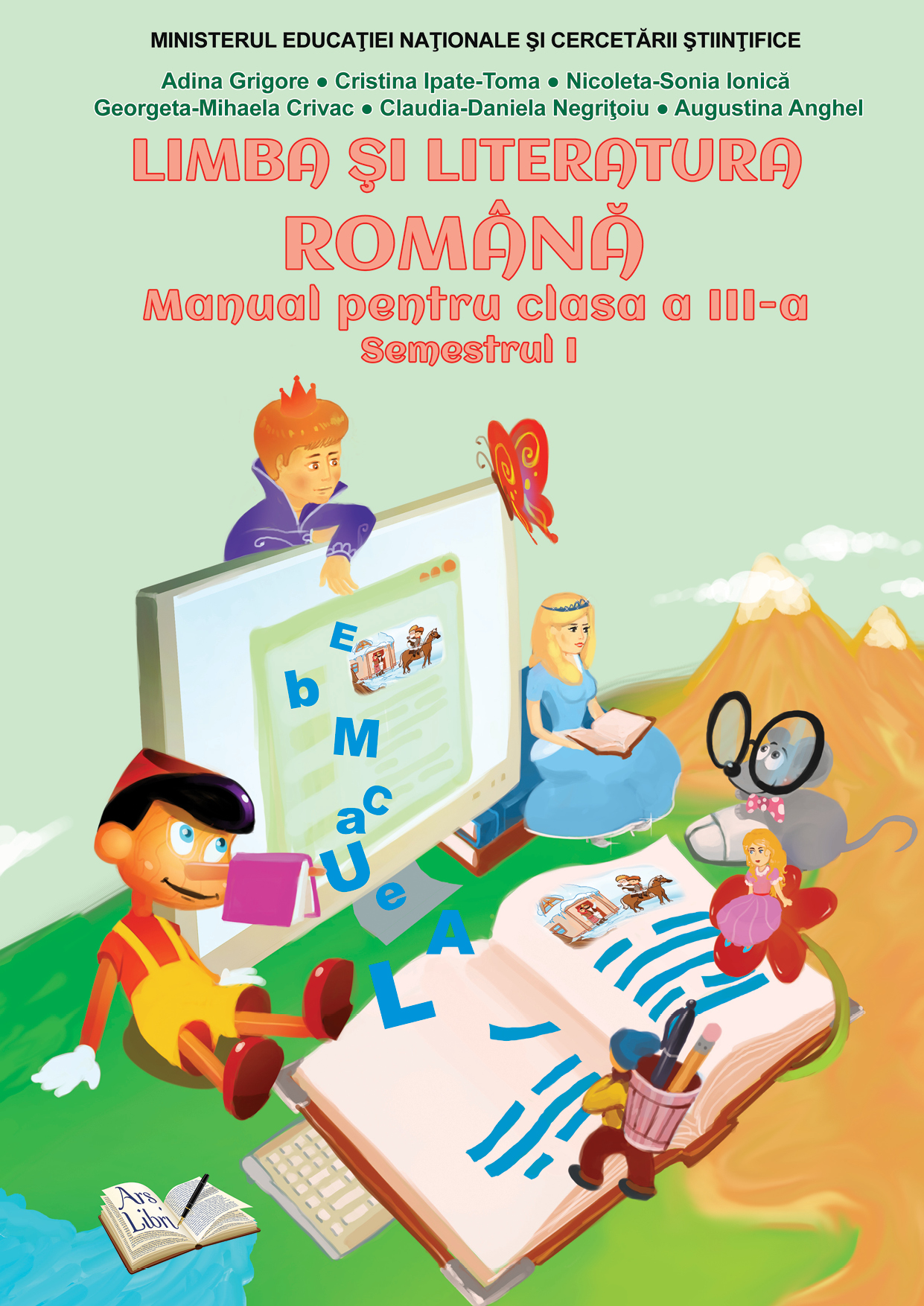 Evaluare limba romana – clasa III
