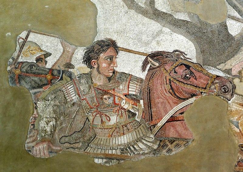 Alexandru cel Mare (336 – 323 î.Hr.)