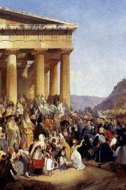Atena – orașul cetate