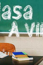 Recapitulare matematică (3) clasa a VIII-a – semestrul I