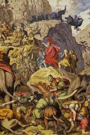 Razboaiele Punice