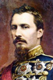 Unirea Principatelor Române și reformele lui Cuza
