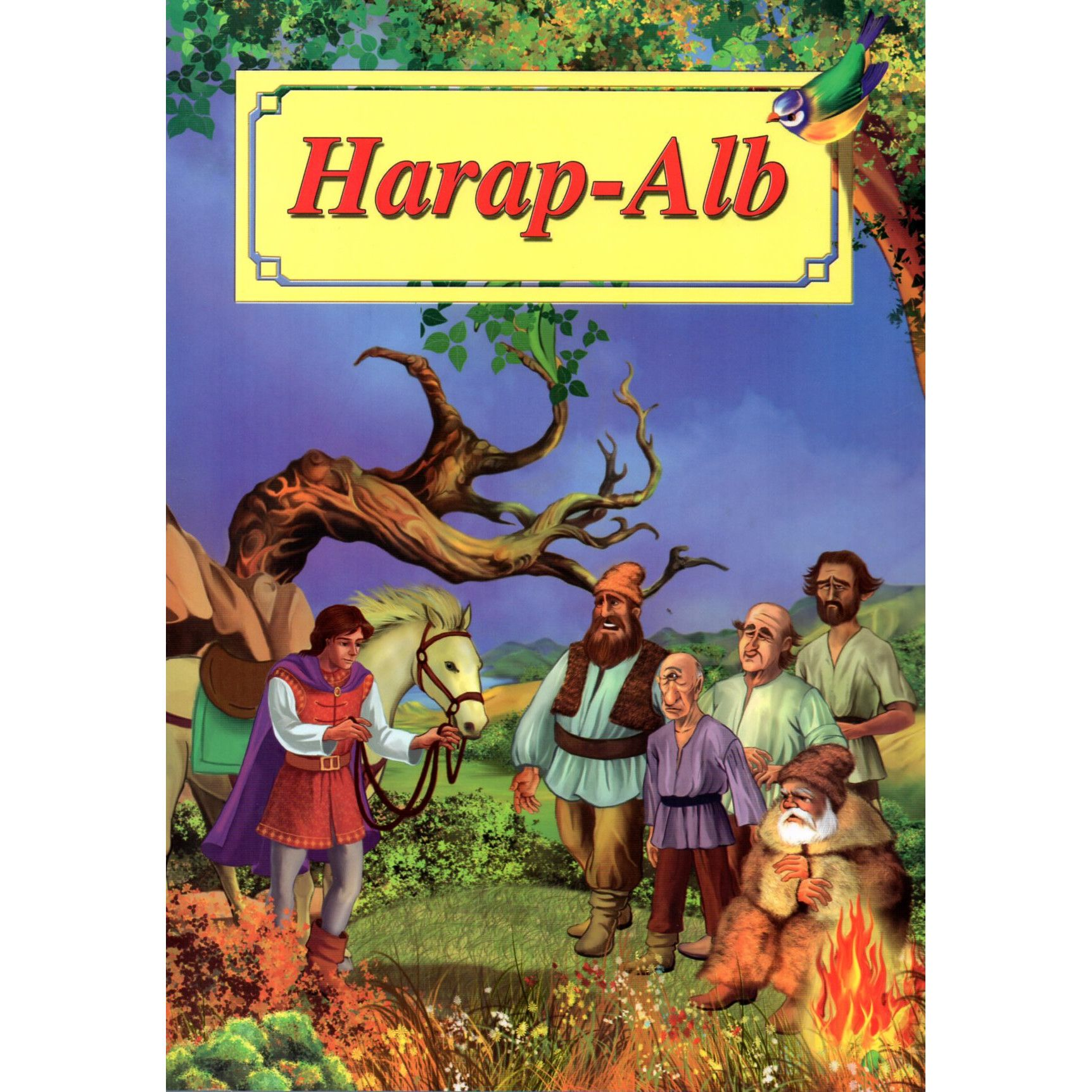Test Harap-Alb