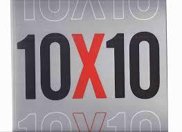 10×10=100