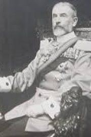 România în timpul lui Carol I (1866-1914 )