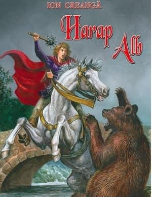 Povestea lui Harap-Alb-basm românesc