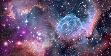 Astronomie pentru începători -1-