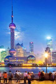 Capitalele Asiei – [2]