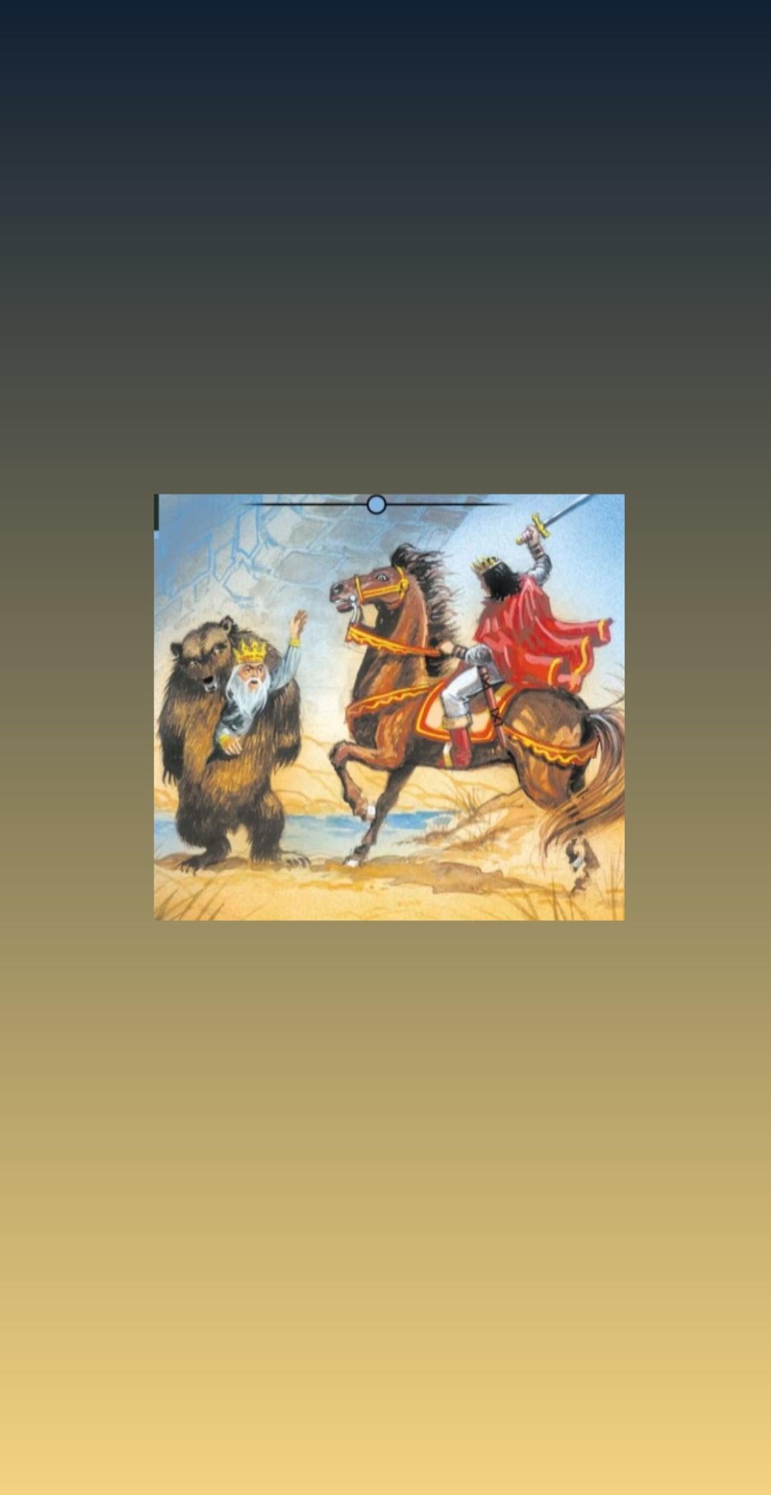 POVESTEA LUI HARAP-ALB – [4]