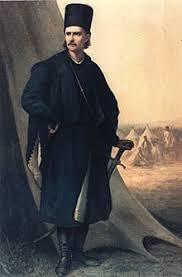 Principatele Române în prima jumătate a secolului al XIX-lea