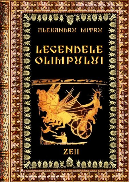 Mitologia greacă  – [2]