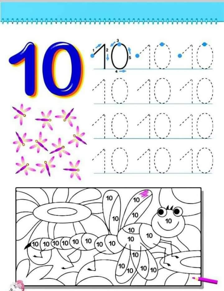 Evaluare matematica-clasa I – [2]