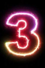 Înmulțirea cu trei – [3]