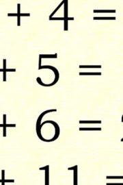 Capacane matematica