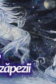 Craiasa Zapezii – 2