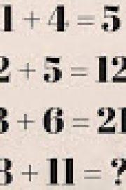 Impărțirea la 3 – [2]