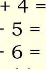 Matematică – [1070]